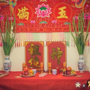 chinese wedding WM (1 of 54)